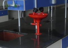 industry medical-equipment medical-equipment چشم شوی اضطراری