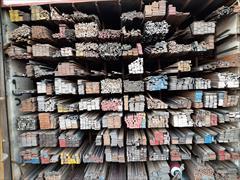 industry iron iron فروش تسمه و میلگرد ترانسی