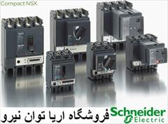 industry electronics-digital-devices electronics-digital-devices قیمت کلید اتوماتیک مرلین گرین