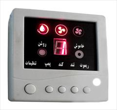 buy-sell home-kitchen heating-cooling کلید کولر هوشمند ریموتی