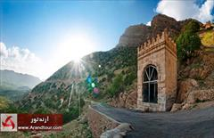 tour-travel domestic-tour isfahan تور دامنه های دالاهو آبشار ریجاب تعطیلات نوروز 98