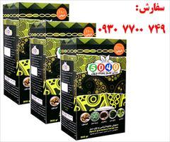 buy-sell food-drink drinks-beverages خرید دمنوش لاغری چای سبز و کرفس 5040