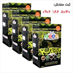buy-sell food-drink drinks-beverages خرید دمنوش لاغری چای سبز و کرفس 5040