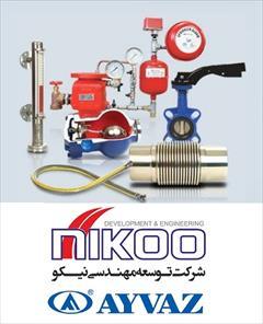 industry other-industries other-industries توسعه مهندسی نیکو نماینده محصولات شرکت آیواز ترکیه