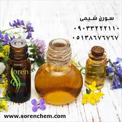 industry chemical chemical اسانس آرایشی و بهداشتی و شوینده