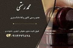 services financial-legal-insurance financial-legal-insurance وکیل ملکی در رشت  وکیل املاک در رشت  وکیل ملکی رشت