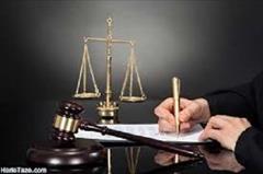 services financial-legal-insurance financial-legal-insurance وکیل پایه یک دادگستری - دفتر وکالت و مشاوره حقوقی