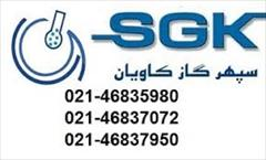 industry chemical chemical مخلوط دو جزئی G27| فروش گاز G27 |سپهرگاز کاویان