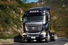 motors trucks-buses-minibuses trucks-buses-minibuses کشنده سی اند سی (C&C U480) نمایندگی آر