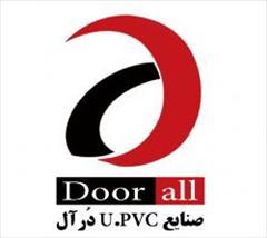 services business business فروش یراق آلات  UPVC (یو پی وی سی)