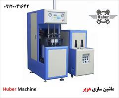 industry machinary machinary دستگاه بادکن پت