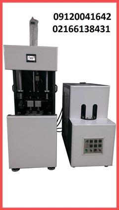 industry machinary machinary دستگاه بادکن دستی