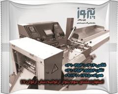 industry industrial-machinery industrial-machinery دستگاه بسته بندی لوازم طبی