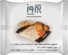 industry packaging-printing-advertising packaging-printing-advertising دستگاه بسته بندی نان سنتی