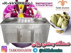 buy-sell home-kitchen kitchen-appliances دستگاه بستنی رولی