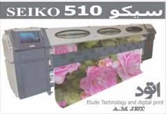 industry packaging-printing-advertising packaging-printing-advertising دستگاه چاپ بنر و فلکس10میلیون تومان