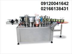 industry machinary machinary دستگاه برچسب زن OPP