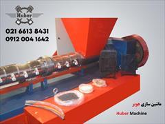industry machinary machinary دستگاه گرانول ساز