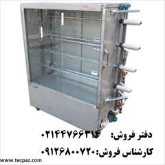 industry electronics-digital-devices electronics-digital-devices فروش جوجه گردان صنعتی