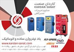 motors automotive-services automotive-services فروش شرایطی دستگاه باد نیتروژن فول اتوماتیک