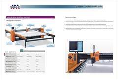 industry industrial-machinery industrial-machinery دستگاه تک کله ی لحاف دوز اورگان .jpg