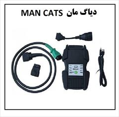 motors automotive-services automotive-services دیاگ مان MAN T200