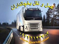 services transportation transportation حمل و نقل یخچالی ویخچالدار کرج