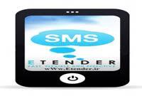 industry tender tender ارسال مناقصات جامع  از طریق پیام کوتاه