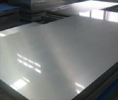 industry iron iron ورق ck45