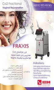 industry medical-equipment medical-equipment دستگاه لیزر فراکشنال Fractional Co2 FRAXIS