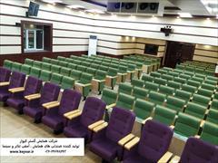 buy-sell office-supplies chairs-furniture صندلی همایش ،صندلی سینما ،صندلی آمفی تئاتر -کیوار