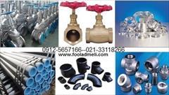 industry iron iron خریدار آهن آلات صنعتی ، لوله ، اتصالات و شیرآلات