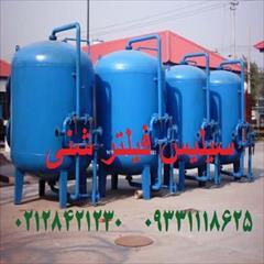 industry mine mine سیلیس فیلتر شنی