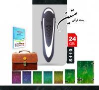 buy-sell personal books قلم قرآنی هوشمند قاری  ام 12 16 گیگ