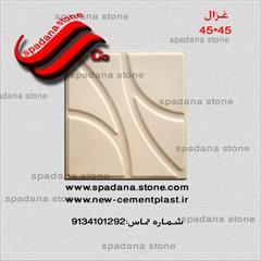 services construction construction فروش قالب سنگ وموزاییک مصنوعی ، نما های رومی