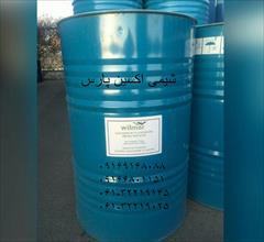 industry chemical chemical فروش گلیسیرین در خوزستان