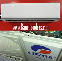 buy-sell home-kitchen heating-cooling اسپلیت گری 12000