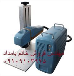 industry packaging-printing-advertising packaging-printing-advertising فروش اقساطی دستگاه  لیزر حک فلز فایبر