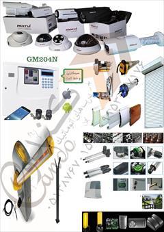 industry other-industries other-industries درب های اتوماتیک کندو