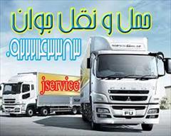 services transportation transportation حمل و نقل یخچال داران تبریز