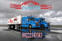 services transportation transportation اسباب کشی و حمل اثاثیه منزل در ارومیه