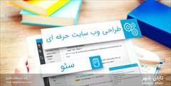 industry packaging-printing-advertising packaging-printing-advertising طراحی سایت حرفه ای
