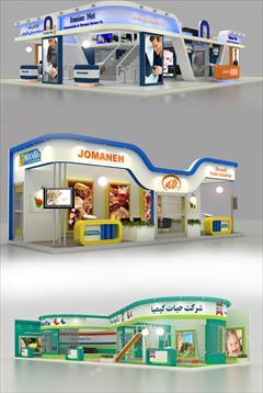 services exhibition-services exhibition-services غرفه های استاندارد