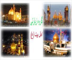 tour-travel foreign-tour foreign-pilgrimage-other-tours تور های زیارتی