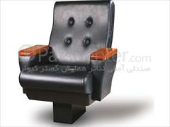 buy-sell office-supplies chairs-furniture صندلی آمفی تئاتر همایش گستر کیوار