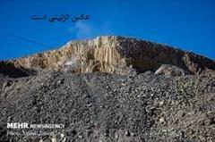 industry mine mine بالاست و باطله معدن