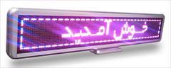 services printing-advertising printing-advertising تابلو روان قزوین