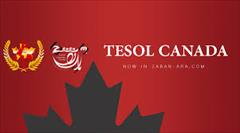services educational educational موسسه زبان ارا نماینده ی انحصاری  Tesol Canada در