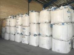 industry water-wastewater water-wastewater تولید وفروش سنگ سیلیس دانه بندی ومش بندی