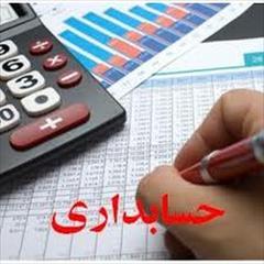 student-ads education-offers education-offers آموزش حسابدار و آموزش نرم افزارهای حسابداری